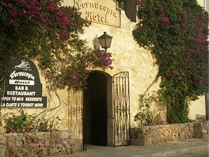 Hotel Cornucopia & Bungalows (Xaghra, Gozo)